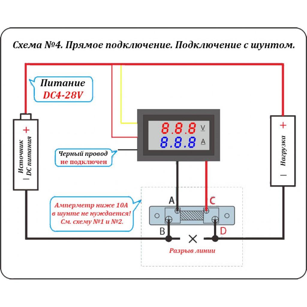 Схема подключения амперметра с двумя трансформаторами тока