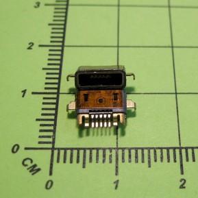 Micro USB-A (MC049)