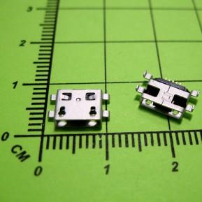 Micro USB-A (MC239)