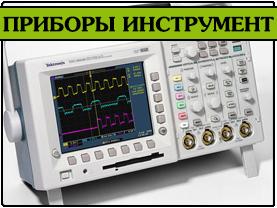 Инструмент и приборы радиолюбителя